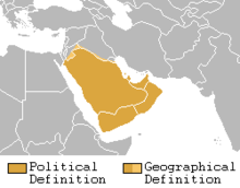 Arabian_peninsula_definition.PNG