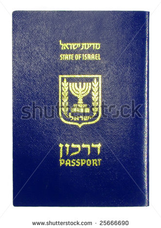 stock-photo-state-of-israel-passport-25666690.jpg